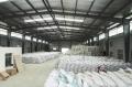 天津抗裂砂漿廠家 天津保溫砂漿銷售廠家