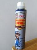 汽车添加剂铁罐 气雾罐 燃油宝罐 300ml