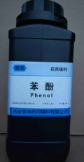 現貨醫藥級藥用苯酚中國藥典標準1公斤裝