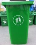 240L加厚带盖塑料垃圾桶