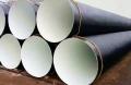 玻璃鋼纏繞環氧煤瀝青防腐鋼管