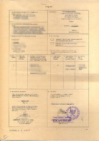 东莞沙田港圭亚那铁木豆进口报关 单证 报检 产地证