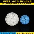 東莞石碣專業3D打印手板模型