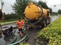 昆明安寧專業化糞池清理管道清淤管道清洗管道疏通抽糞