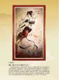 霍鐵輝景泰藍掐絲琺瑯《飛天》系列作品欣賞