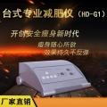 射频溶脂减肥仪器多少钱一台 射频溶脂减肥仪器价格
