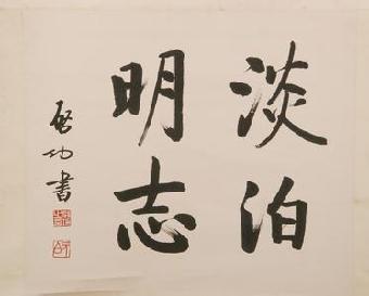 他写这首诗是有感于过去多少鉴赏家重视碑帖的书法,而对其中文辞则