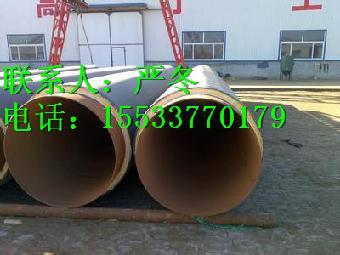 供应聚氨酯直埋式保温管道生产工艺