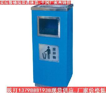 湘潭环保型垃圾桶,衡阳购买垃圾桶价格