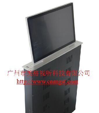 19寸超薄液晶显示器升降器