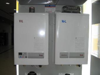 热水器维修品牌:  林内