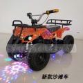 儿童电动玩具车广场新款沙滩碰碰四轮车彩灯双人游乐