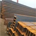 商丘H型鋼 商丘焊接H型鋼24小時報價