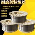 D856-T3C钢厂烧结机单齿辊耐磨焊丝