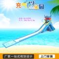 戶外大型充氣水滑梯和大型支架水池充氣游泳池夏季玩