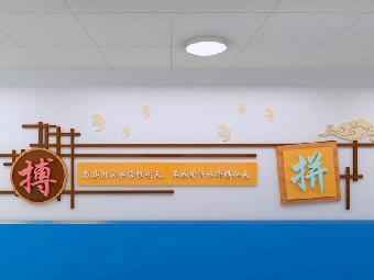 幼儿园室内装饰校园文化墙的布置作用