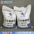 乙酸鈉三水醋酸鈉工業級生產廠家、山東濟寧藍星化工