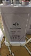 西安雙登蓄電池GFM-200代理商