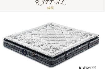 床垫 什么/关键字:乳胶床垫生产厂家弹簧床垫材质床垫品牌