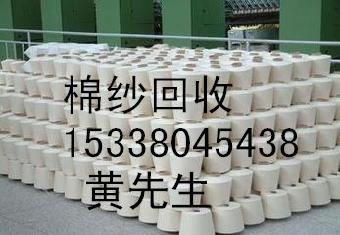 东莞纱线回收,中山回收价格全新,广州硬盘回收纱线纱线sata图片