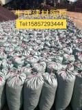 莆田建筑衛生間回填陶粒陶粒廠家出廠價直銷送貨上門