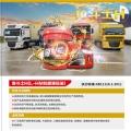 鑫海能潤滑油,潤滑油廠家,HM抗磨液壓油價格
