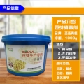 食品級豆芽消毒劑供應