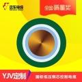 内蒙古通辽远东电缆销售特种电缆 扁电缆