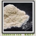 山東制香造紙木粉 銘域純白楊木粉用途廣泛