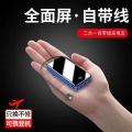 五十款熱銷手機移動電源值得入手批發閃充移動電源