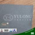 棉錦阻燃布特種面料生產工廠