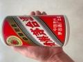 漢中回收99年茅臺酒方式 漢中煙酒回收老店
