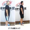 减肥训练营-重庆基地 (告诉你10岁男孩197公斤