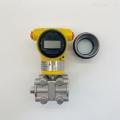現貨供應XN900單晶硅壓力變送器0.075精度