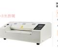 HD-3308過塑機 觸摸屏過塑機 8輥液晶過膠機
