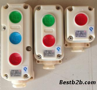 la5821-1,2,3防爆自复位防爆按钮开关盒