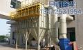 家具厂粉尘除尘器;黄江粉尘处理;清溪粉尘收集