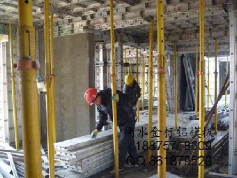 而铝模板支模现场的支撑杆相对少(采用独立支撑间距1200mm一支),操作