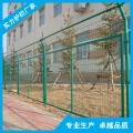供應肇慶鐵路防護柵欄網 陽江工廠圍墻帶框綠色護欄網