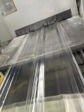 郑州艾珀耐特frp采光板-840型采光瓦,阳光瓦