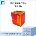 專業生產馬口鐵包裝罐 月餅盒 茶葉罐 禮品包裝盒
