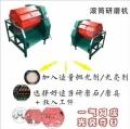 柳州磁力抛光机制造商