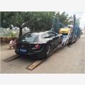 北京到廣州私家車托運公司運輸小轎車多少錢一輛