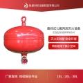 懸掛七氟丙烷自動滅火裝置四川勝捷消防設備廠家直供