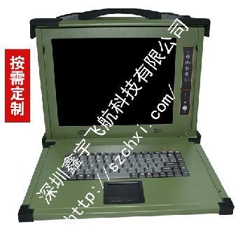 15寸工业便携机机箱定制工控一体机军工电脑加固笔记
