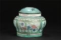 清代瓷器茶葉罐在銀行變現的額度