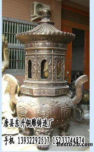 铜香炉价格-铜香炉铸造厂家-铜香炉厂家