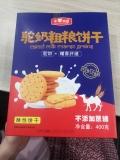 駝奶餅干粗糧400克小羊麥奇廠家直供