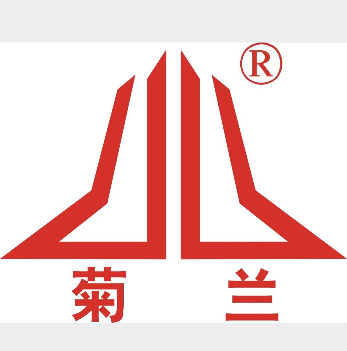 廣東菊蘭新型材料科技有限公司