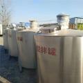 供应2立方二手不锈钢搅拌罐厂家
